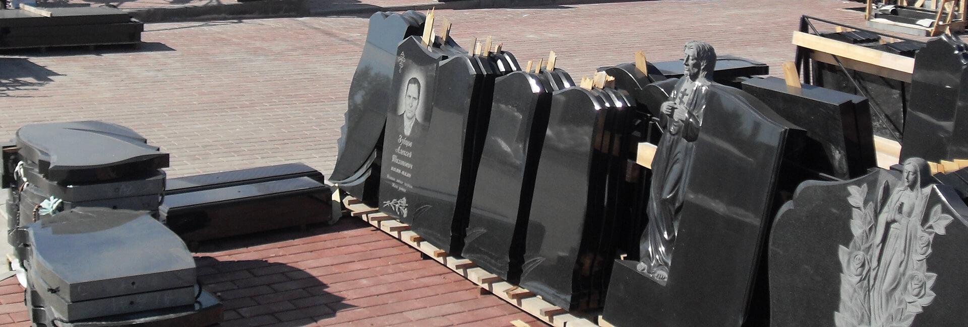 Изготовление памятников в Москве