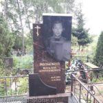 Православный гранитный памятник