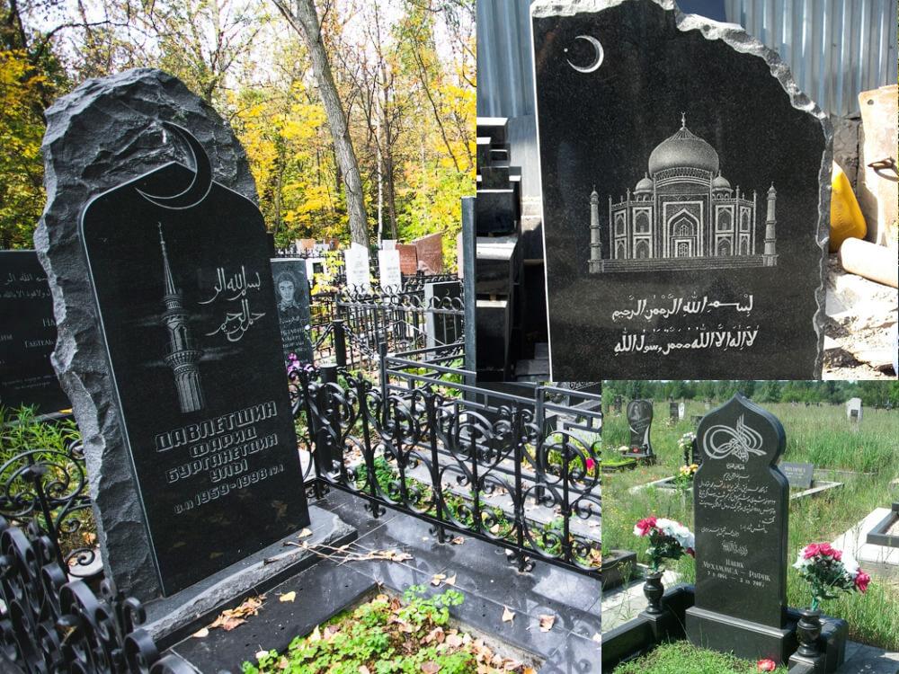 Мусульманские памятники из гранита
