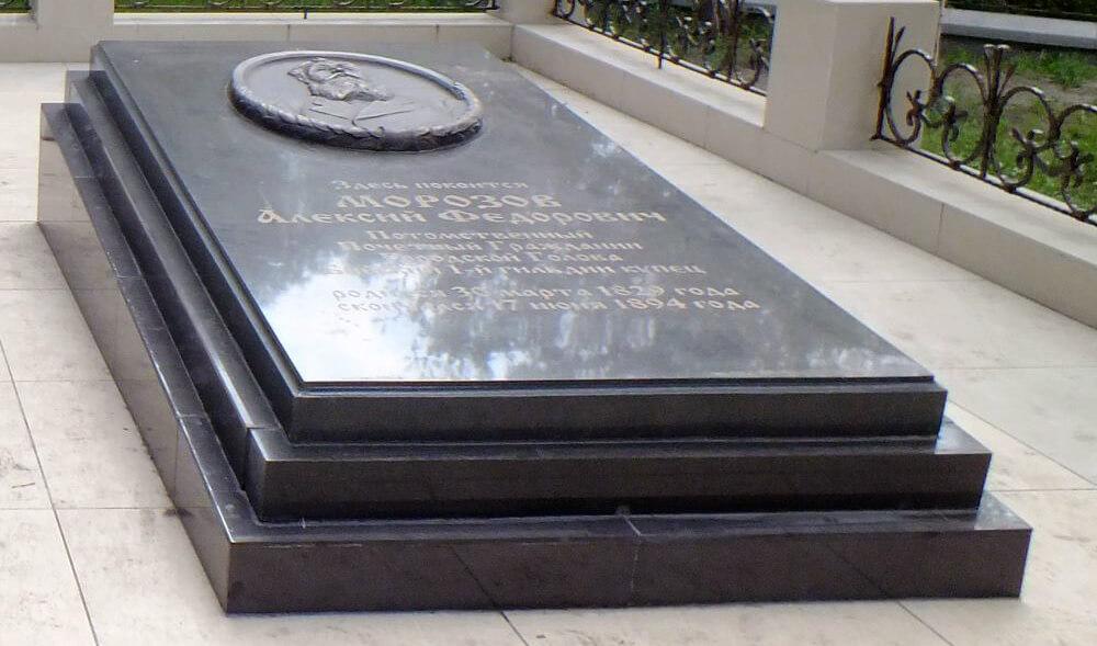 Надгробная плита из металла показать фото