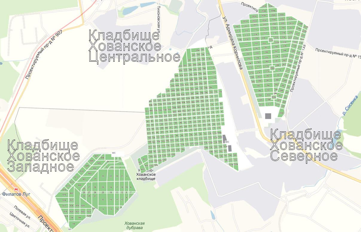 Схема Хованского кладбища